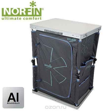 Купить Стол-шкаф складной Norfin