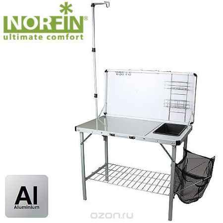 Купить Стол-кухня складной Norfin