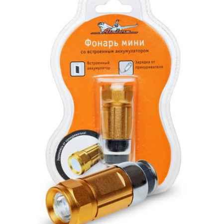Купить Фонарь светодиодный Ailine, с зарядкой от прикуривателя