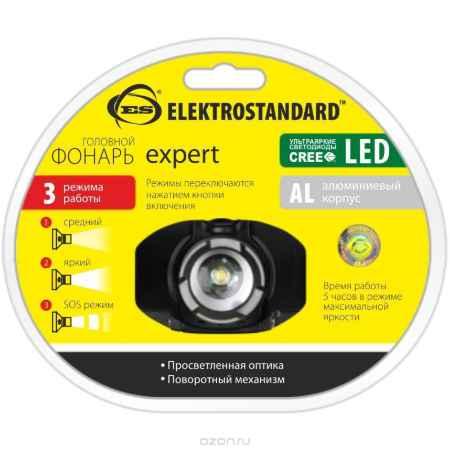 Купить Налобный фонарь Elektrostandart Expert