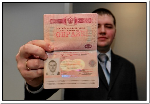 Как получить новый загранпаспорт?