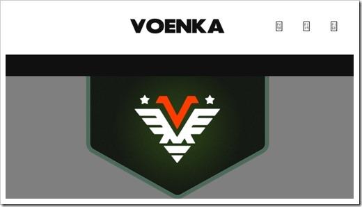 Преимущества интернет магазина Voenka