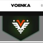 Преимущества интернет-магазина Voenka