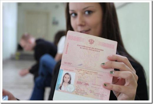 Как получить визу в Чехию?