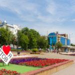 Сколько стоит квартира в Ростове-на-Дону