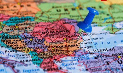 Как стать гражданином Болгарии