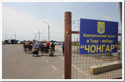 Как добраться в Крым из Украины?