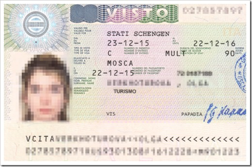 Мультивиза шенген   что это такое