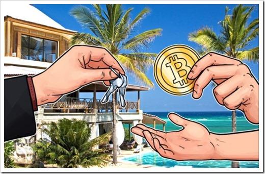 Путешествия за криптовалюту? Легко!