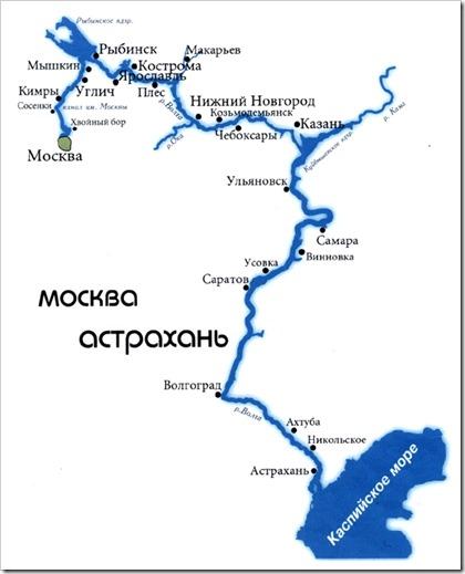 Варианты речных круизов из Москвы по Волге