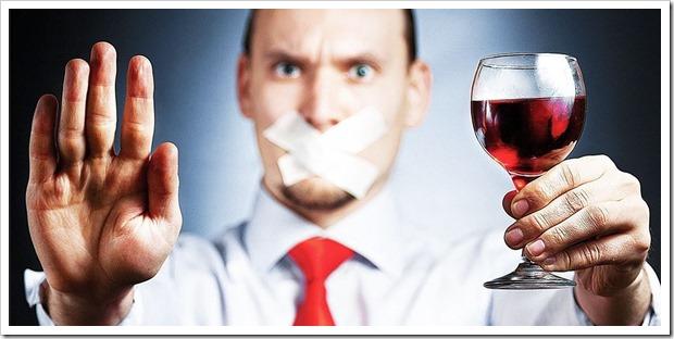 Какое лечение от алкоголизма самое эффективное