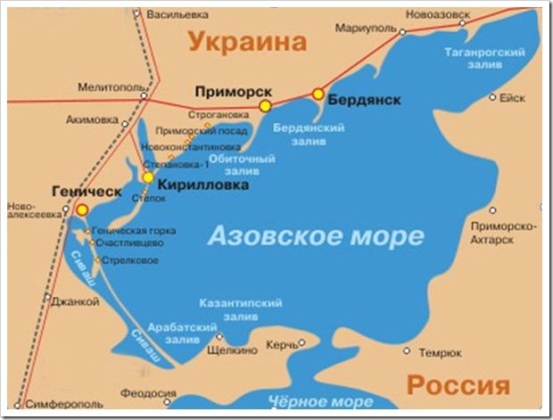 Где отдохнуть на Азовском море в Украине