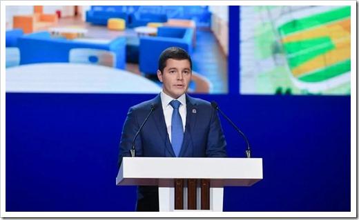 Последние новости Сибири и Ямала за первую неделю февраля 2020 г