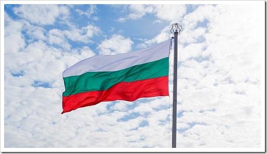 Как открыть оффшор в Болгарии и какие его преимущества