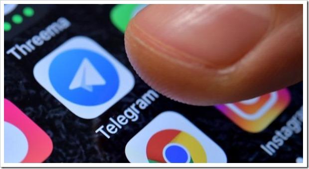 Где взять подписчиков Телеграм