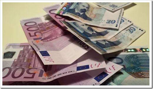 Как получить кредит с плохой кредитной историей в Болгарии