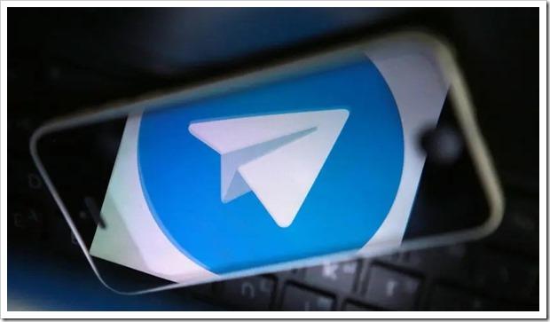 Как увеличить просмотры в Телеграм канале