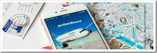 Как зарегистрироваться на рейсы авиакомпаний онлайн