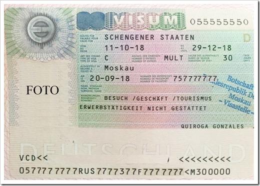 Как получить визу в Германию в 2021